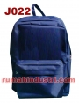 j022-tas-ransel-jansport-readystock