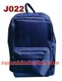 j022-tas-ransel-jansport-readystock