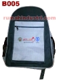 tas laptop Backpack B005